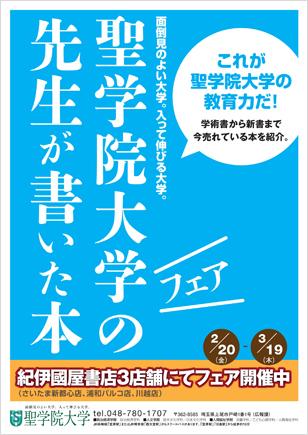 poster_book0220_308.jpg